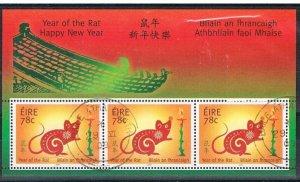 IRELAND (EIRE) 190359 - 2008 Lunar New Year mini sheet cancelled