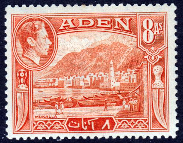 Aden KGVI 1939 8a Red-Orange SG23 Mint Hinged