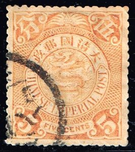 CHINA STAMP Chinese Imperial Post stamp Used stamp 5C ORANGE YELLOW