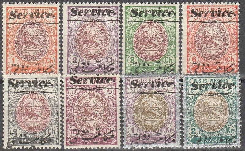 Persia #O31-40 F-VF Unused CV $325.00  (C2855)