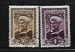 RUSSIA, 857-858,  USED,  1942 ISSUE ALISHER NAVOI