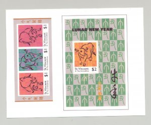 St Vincent #2375-2376 Year of the Ox 1v Strip of 3 & 1v S/S Imperf Proofs