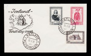 ICELAND 1956 SCOTT #B14-B16 SEMI-POSTAL SET CATHEDRAL OF SKALHOLT SURTAX FDC