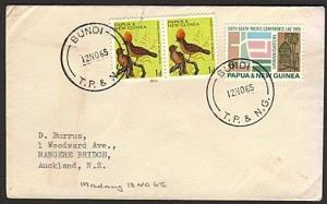 PAPUA NEW GUINEA 1965 cover ex BUNDI.......................................74158