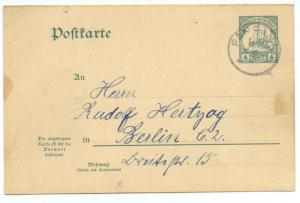 East Africa, 1912 Reply Card, outgoing, VF commercial usage, Mi. P 24 F