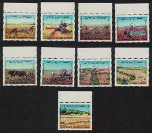 Jordan Ancient and Modern Agriculture 9v Margins 1973 MNH SG#1026-1034