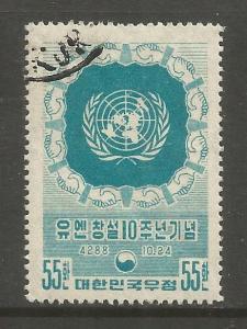 KOREA, 222, U, UN EMBLEM