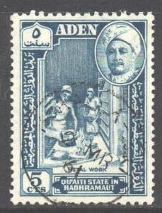 Aden Hadhramaut Scott 29 - SG29, 1955 Sultan 5c used