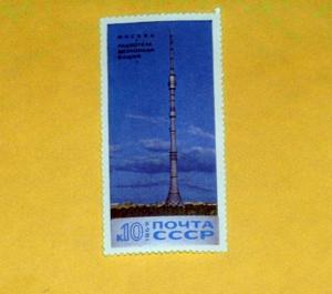Russia - 3688, MNH, Complete Issue - TV Tower. SCV - $0.60