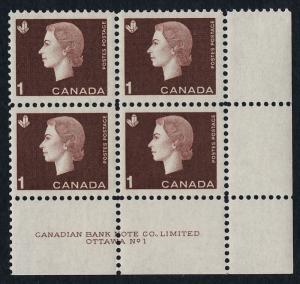 Canada 401 BR Block Plate 1 MNH Queen Elizabeth, Cameo
