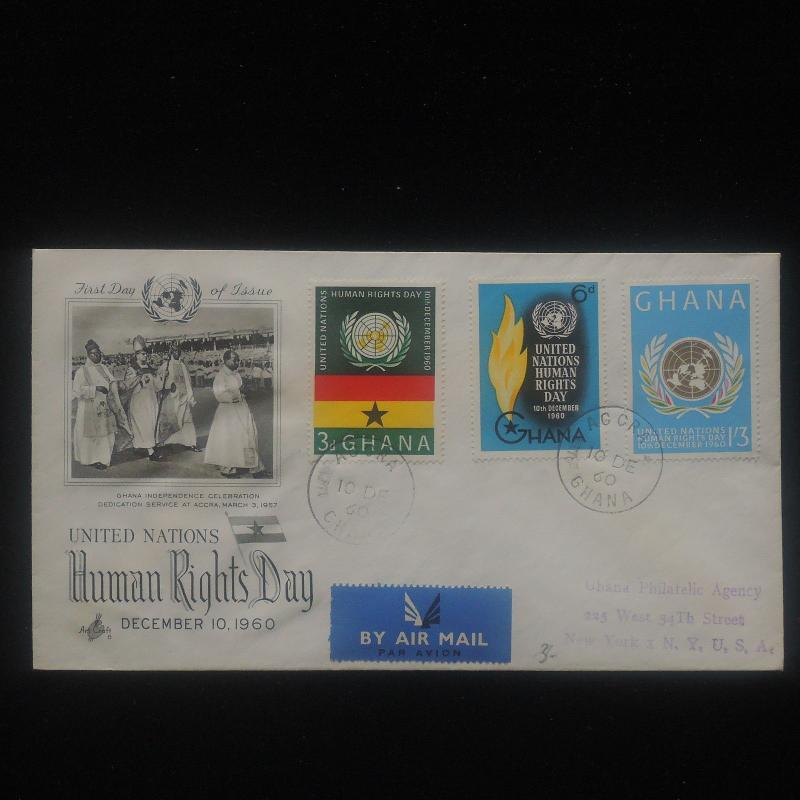 ZS-Y980 GHANA - United Nations, 1960, Fdc, Airmail To Usa Cover