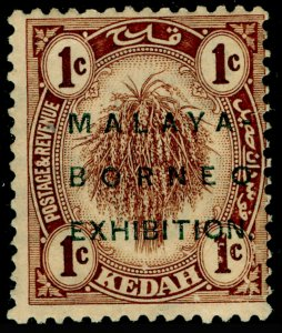 MALAYSIA - Kedah SG45, 1c brown, M MINT.
