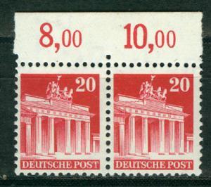 Germany Deutsche Post Scott # 646, mint nh, variation