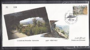 LEBANON - LIBAN FDC - SC# 833 GARDEN OF THE PATRIARCHS QANNOUBINE - FDC