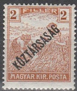 Hungary #153 F-VF Unused (V2920)