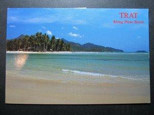 5790 Postcard Klong Phrao Beach Trat Thailand used