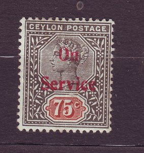 J23621 JLstamps 1895-1900 ceylon mlh #o17 queen ovpt