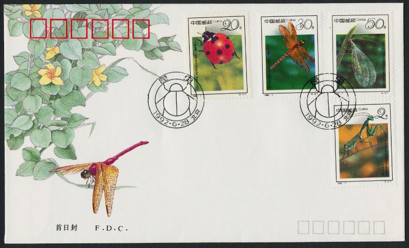 China PR 2393-6 on FDC - Insects, Ladybug, Dragonfly