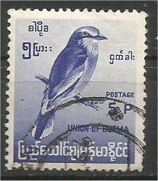 BURMA, 1964 used 5p, Birds, Scott 179