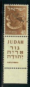 Israel #108 Twelve Tribes used single with tab