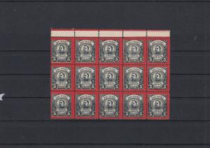 Germany Lubeck Private Post Mint Never Hinged 1888 Stamps Block Ref 33357