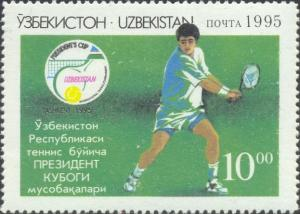 Uzbekistan Scott #'s 68 MH