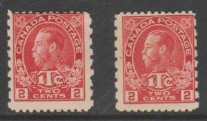 Canada Scott #MR3 War Tax Stamp - Mint Set