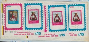 74017 - ECUADOR - SOUVENIR SHEETS on COVER  cut-out - 1988