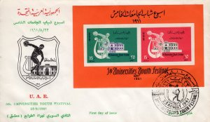 Syria 1961 Mi#Bl.V4 Universities Youth Festival-Music-S/S IMPERF.(1) FDC