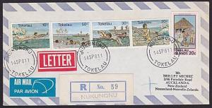 TOKELAU 1981 Registered cover NUKUNONO to New Zealand.......................3506
