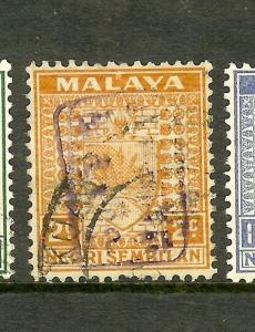MALAYA PERAK (P1710B)JAPANESE OCCUPATION NS 2C SGJ162 DOUBLE OVPT  VFU