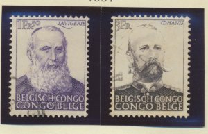 Belgian Congo Stamps Scott #261 To 262, Used