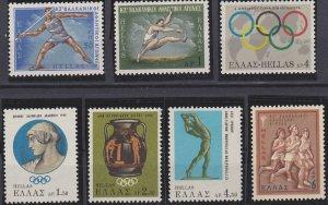 Greece 909-915 MNH (1968)
