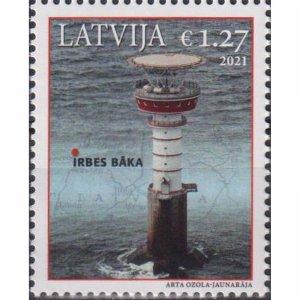 Latvia 2021 Lighthouses of Latvia  (MNH)  - Lighthouses