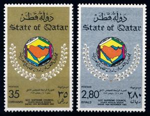 [68295] Qatar 1983 Supreme Council  MNH