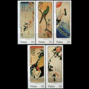PALAU 1997 - Scott# 431a-e Hiroshige Ptgs Set of 5 NH