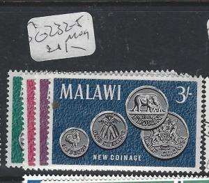 MALAWI  (PP1309B)  COINS  SG 232-5   MOG