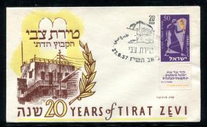 Israel Event Cover 20 Years of Tirat Zevi 1957. x30394