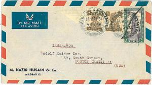 INDIA -  POSTAL HISTORY: AIRMAIL COVER to USA 1951