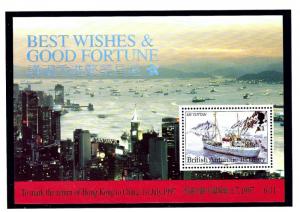 British Antarctic Territory 211a MNH 1993 Ships S/S