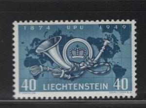 LIECHTENSTEIN 237 MNH, 1949 Map, Post Horn and Crown