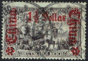 GERMAN PO IN CHINA 1905 DEUTSCHES REICH 3MK WMK LOZENGES 26 X 17 USED