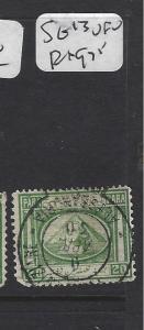 EGYPT  (P1006B)  SPHYNX  20P  SG 13   VFU