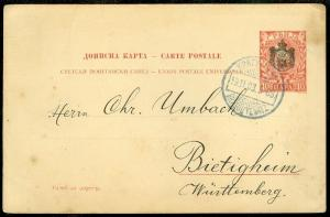 EDW1949SELL : SERBIA Nice usage of 1903 Post Card to Germany.