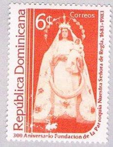 Dominican Republic Mary 6c - pickastamp (AP104009)