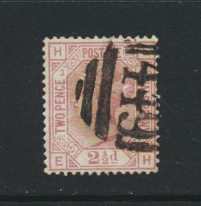 GB 1875 SG#139 2½d ROSY MAUVE PL#3, VF USED (SEE BELOW)