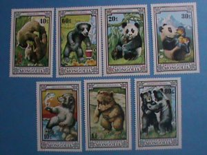1974 SC#788-94-MONGOLIA STAMP-COLORFUL LOVELY BEARS  MINT-NH STAMPS