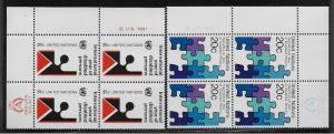 UNITED NATIONS - SC# 344-45 INSCRIP B/4 UL  FVF/MNH 1981