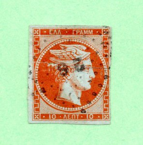 Greece - Sc# 12 Used (thin/tear)     /       Lot 0620334