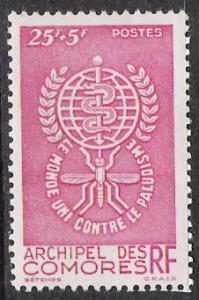 Comoro Islands #B1 Semi-Postal Anti-Malaria MNH